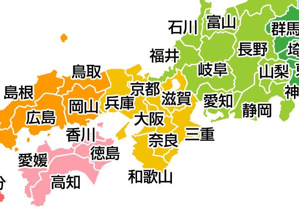 関西の開運神社