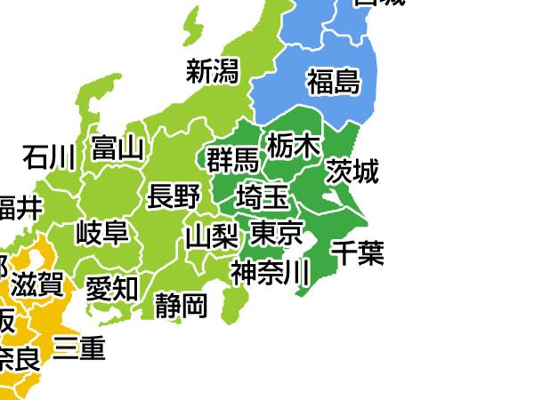 開運神社「関東」
