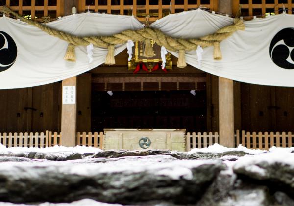 御祈願の神社